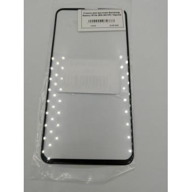 Стекло для дисплея Samsung Galaxy S10e (SM-G970F) Черное