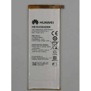 Аккумулятор для Huawei Ascend P7 2460 mAh HB3543B4EBW
