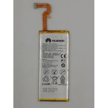 Аккумулятор для Huawei P8 Lite/GR3/Y3 2017 2200 mAh HB3742A0EZC+