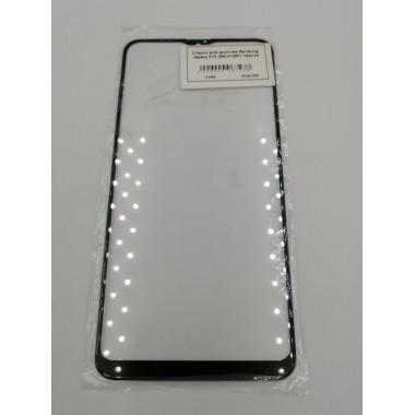 Стекло для дисплея Samsung Galaxy A10 (SM-A105F) Черное