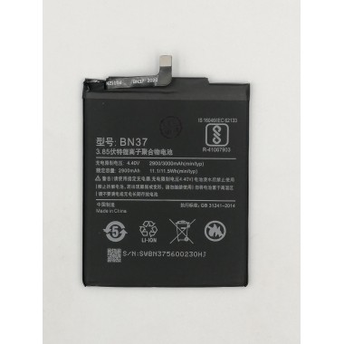 Аккумулятор для Xiaomi Redmi 6/Redmi 6A BN37