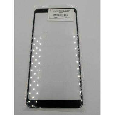 Стекло для дисплея Samsung Galaxy A8+ 2018 (SM-A730F) Черное