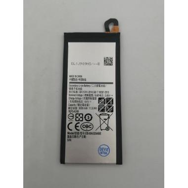 Аккумулятор для Samsung Galaxy A5 2017 (SM-A520F/SM-J530F) EB-BA520ABE