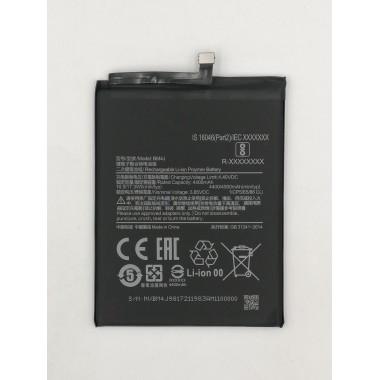 Аккумулятор для Xiaomi Redmi Note 8 Pro BM4J