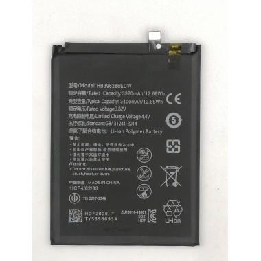 Аккумулятор для Huawei Honor 10 Lite/Honor 10i/Honor 20 Lite/P Smart 2019 HB396286ECW - Премиум