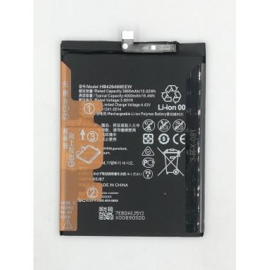 Аккумулятор для Huawei Y8p/Honor 30i HB426489EEW