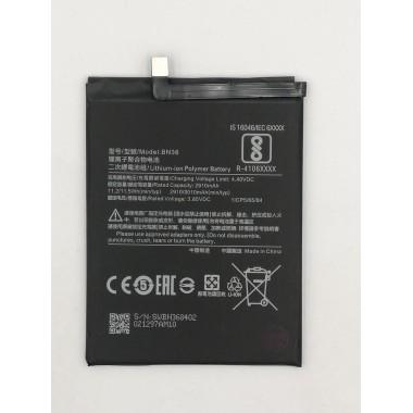Аккумулятор для Xiaomi Mi 6X/Mi A2 BN36