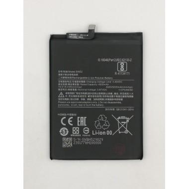 Аккумулятор для Xiaomi Redmi Note 9 Pro BN52