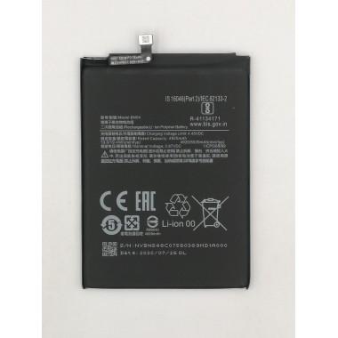 Аккумулятор для Xiaomi Redmi 9/Redmi Note 9 BN54