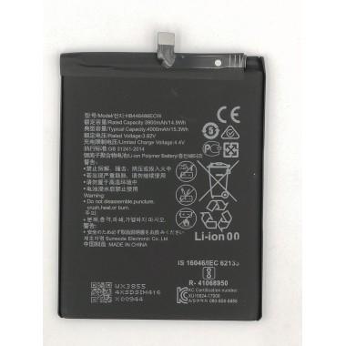 Аккумулятор для Huawei P Smart Z/Honor 9X/Honor 9X Premium/Y9s HB446486ECW