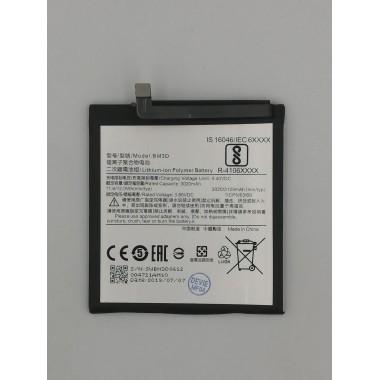 Аккумулятор для Xiaomi Mi 8 SE BM3D