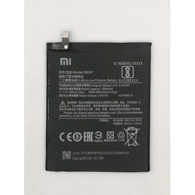 Аккумулятор для Xiaomi Mi 8 Pro BM3F