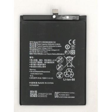 Аккумулятор для Huawei P20/Honor 10 HB396285ECW