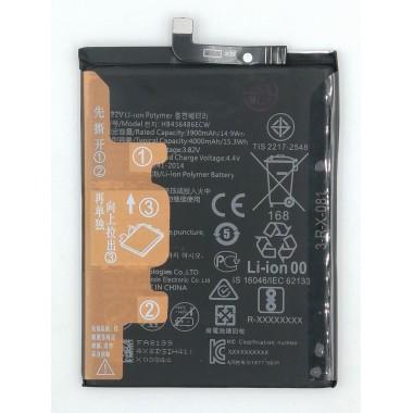 Аккумулятор для Huawei P20 Pro/Mate 20/Honor View 20/Honor 20 HB436486ECW